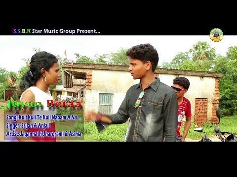 Kuli Kuli Te Kuli Napam A Na _ Juyan Bera _ Full Santali Hd Video 2017
