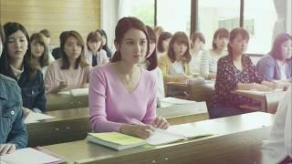 筑紫女学園大学 2017 TV-CM 15秒「わたし、ミラクル。」篇 Ver.2