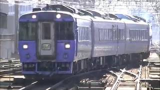 【今は無きグリーン車】特急オホーツクに初乗車 札幌~旭川編
