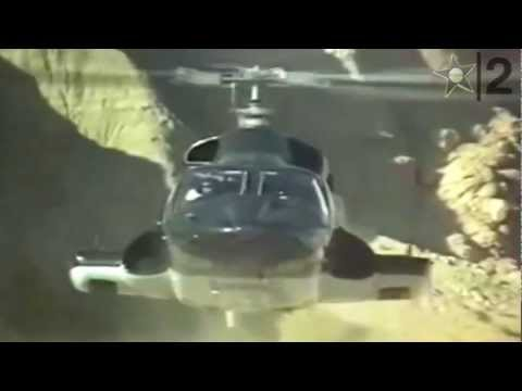 Airwolf Intro