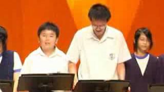 你我 - 中華基督教會基新中學 (學校動感聲藝匯演2009)