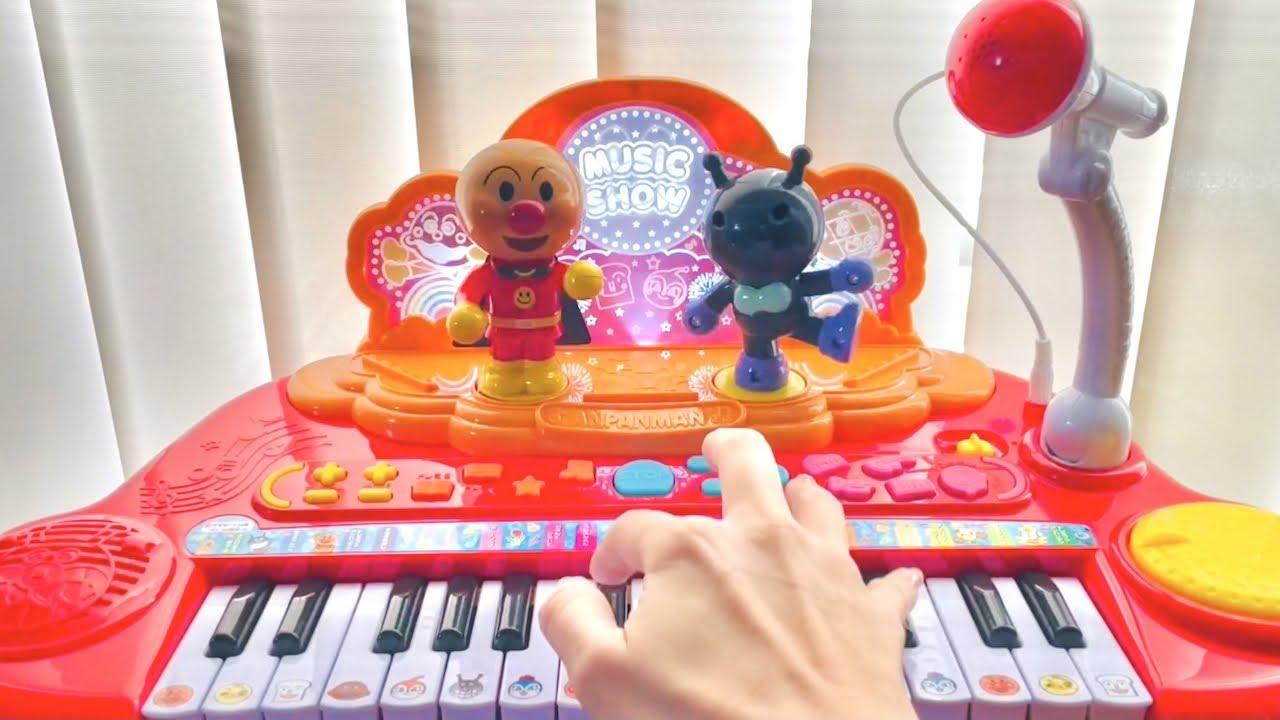 アンパンマンのピアノと歌で、宇多田ヒカルの『One Last Kiss』を演奏!シン・エヴァンゲリオン劇場版のテーマ曲!