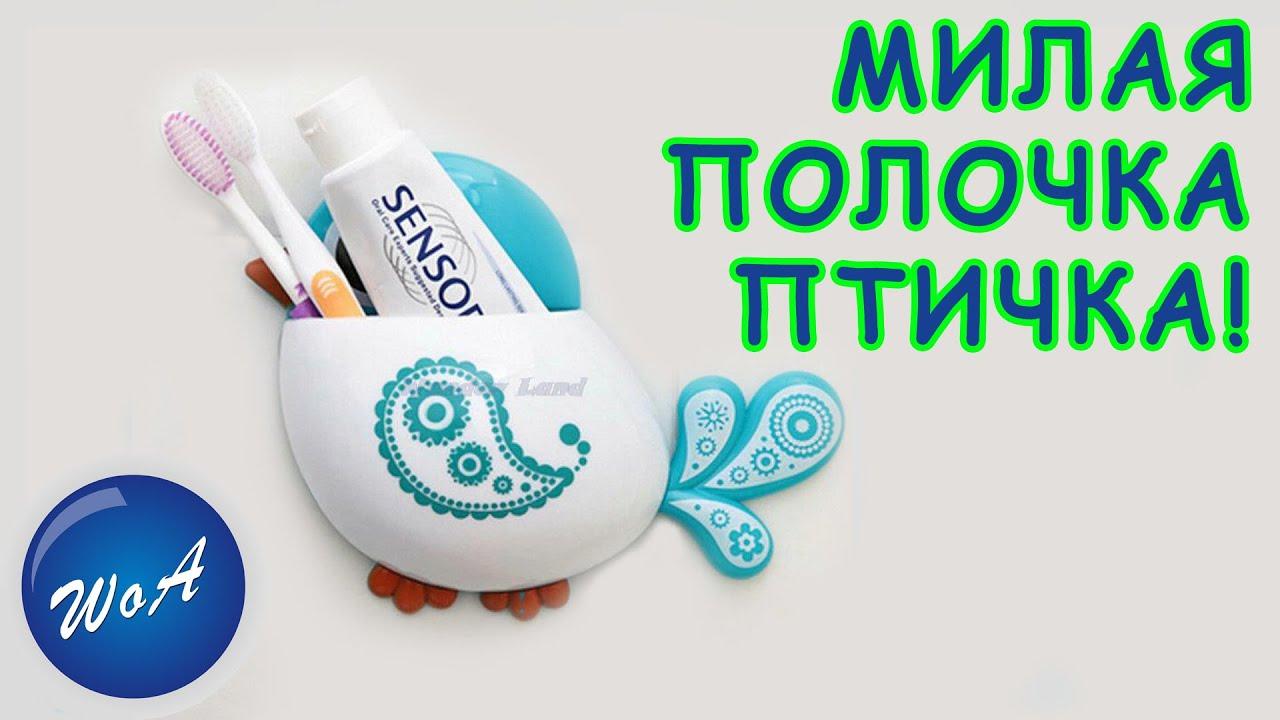 В интернет-магазине икеа вы найдете: широкий выбор полок для ванной по доступным ценам, фото, характеристики. Доставка по москве, спб и россии. Заходите!