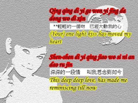Siti Nurhaliza - Yue Liang Dai Biao Wo Di Xin (With English Translation)