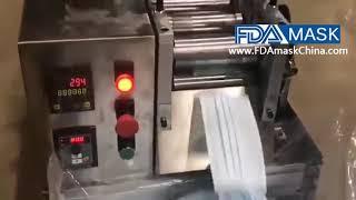 마스크 성형 비디오 자동 마스크 바디 제작 생산 기계 …