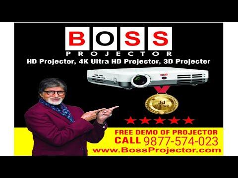 BOSS S12 3000 LUMENS PROJECTOR  Home Projector  3D Projector  Office Projectors  HD Projectors  BOSS
