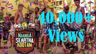 Thaanaa Serndha Koottam - Sodakku Tamil Cinematic cover song | Suriya | Anirudh l Vignesh ShivN