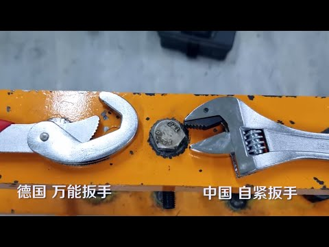 HONGWEI Multifunction Adjustable Wrench,  Perfect Tool for Tight Spaces