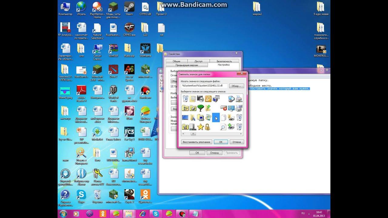 Как сделать апк файл 783