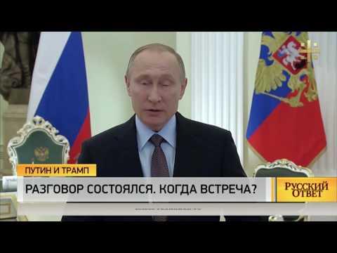 ВИДЕО: встреча Путина и Трампа в Гамбурге на саммите G20