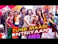 Download Tune Maari Entriyaan - Song | Gunday | Ranveer Singh | Arjun Kapoor | Priyanka Chopra MP3 song and Music Video