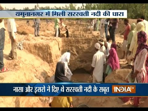 After Thousands Years, Stream of Saraswati River Discovered at Yamuna Nagar - India TV