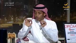 """بالفيديو.. خالد عطيف للمشككين في """"إحساس الألوان"""": حصلت على """"أوسكار الاختراعات"""""""