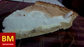 Банановый десерт (пирог). ВКУСНОЕ МЕНЮ. Пошаговое приготовление