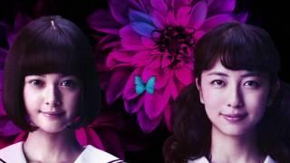 映画「暗黒女子」4月1日(土)公開 ツイッターで話題!! 映画「暗黒女...