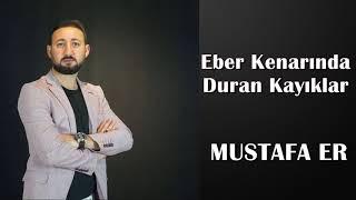 Eber Kenarında Duran Kayıklar Mustafa ER Resimi