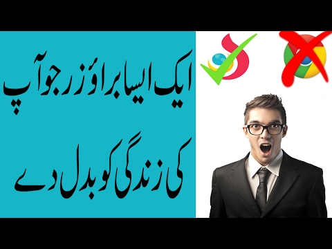 Best Browse for you in Urdu/Hindi