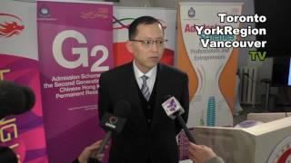 香港入境事務處代表團到訪多倫多