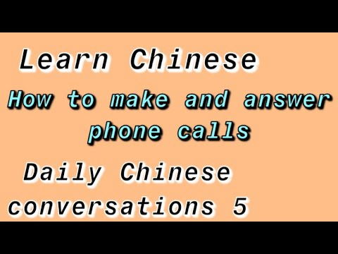 Oral Chinese Online -Lesson 5-Telephoning and Messages-Elite Mandarin Education Centre