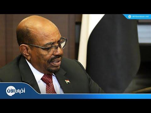 الرئيس السوداني يعلن عن خطة تقشف  - 17:55-2018 / 9 / 10