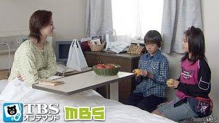 木里子(小田茜)は、陽春(猪野学)から宗達(川津祐介)が退院するという話を...