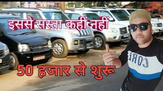 Lucknow|Shri Hanuman ji car Bazar, biggest old car bazar|part 3
