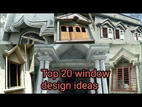 Download top 20 window design idea   20 janala design ideas