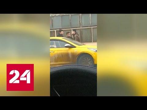 В Москве полицейский избил о обворовал таксиста - Россия 24