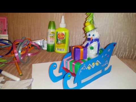 Сани деда мороза со снеговиком и подарками