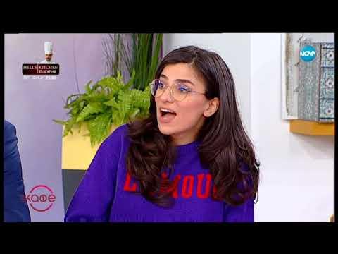 Нелина: Добре че отидох при психолог, защото бях на ръба на нервна криза - На кафе (22.02.2019)