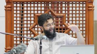In Awe of Allah | Ustadh Shahed Razaque