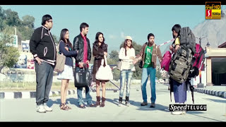 తెలుగు తాజా పూర్తి సినిమాలు  Latest Telugu Action Blockbuster Full Romantic Movie  Full HD 2018