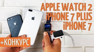 ТОП 7 ФУНКЦИЙ iPhone 7 и Apple Watch 2