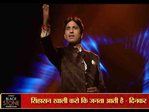 Maha Kavi: Here is the curtain raiser episode with Dr Kumar Vishwas and Ashutosh Rana