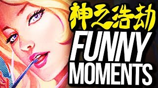 CHINESE SMITE IS THE REAL SEASON 5! - SMITE FUNNY MOMENTS