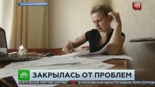 Москвичка заточила себя в квартире из за избиений жениха