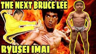 The Next Bruce Lee • World Strongest Kid • Ryusei Imai Amazing kid