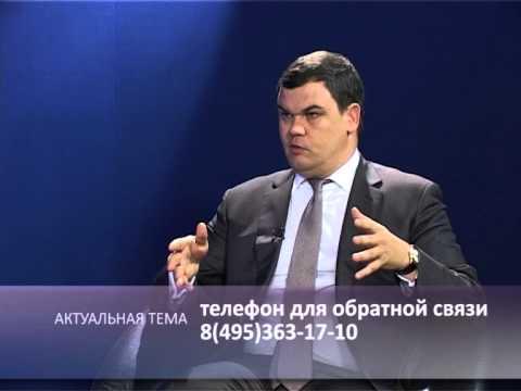 Что такое Третейский суд? Рассказывает Председатель Третейского Суда Москвы.