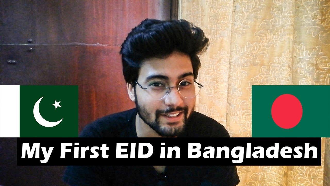 My first Eid in Bangladesh | Mymensingh | 2018