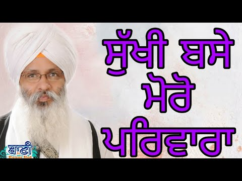 D-Live-Now-Bhai-Guriqbal-Singh-Bibi-Kaulan-Wale-From-Amritsar-26-August-2020