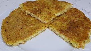 Tavada Patates Böreği Tarifi ve Malzemeleri