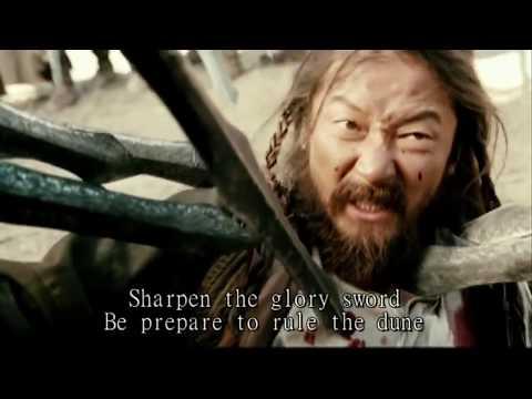 {Fan-made} Tengger Cavalry - Golden Horde (Lyric Video)