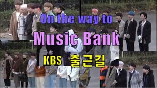 On the way to music bank  20191108 뮤직뱅크 출근길