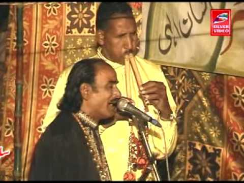Mirza Jatt by sain mushtaq