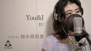 Gambar cover You&I (Japanese ver.) / IU