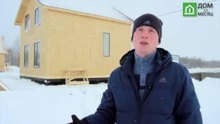 видео Где заказать возведение дома из  панелей