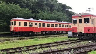 いすみ鉄道キハ28形 キハ52形大多喜駅入線