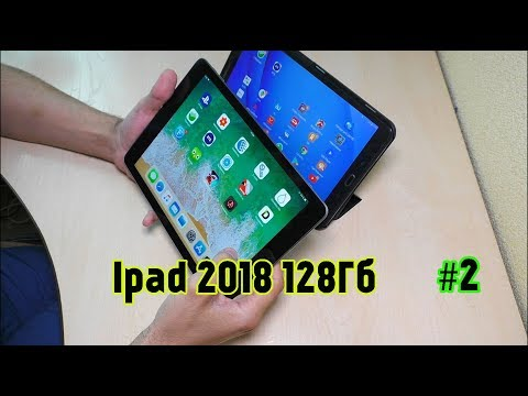 Ipad 2018 128 Гб  часть 2
