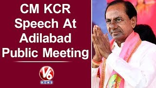 telangana breaking news