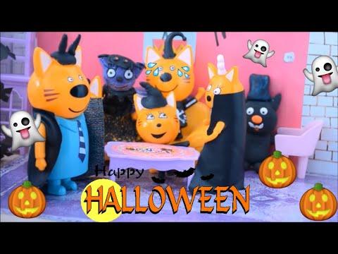 Три Кота, Страшный  день,  новая серия про трёх котов, мультфильмы, игрушки три  кота